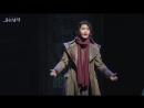 чунмен в мюзикле `человек, который смеется`
