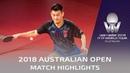 Yuya Oshima vs Liu Dingshuo 2018 Australian Open Highlights 1 2