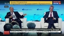 Новости на Россия 24 • Путин: отказ от ООН - верная дорога к хаосу
