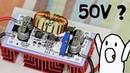 Мощный повышающий DC DC преобразователь драйвер LED светодиода