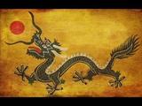 Восточная музыка - Инструментальная японский китайский