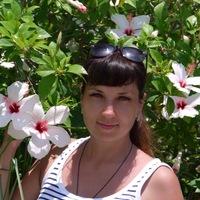 Светлана Белькова ( ханина )