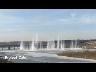Project Calm