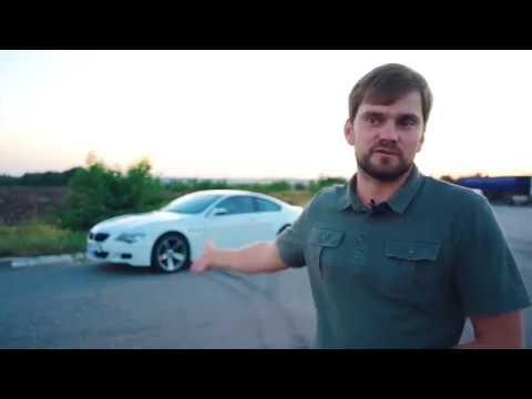 BMW M6 хорошечно потрепала ЗЛУЮ SKODA OCTAVIA