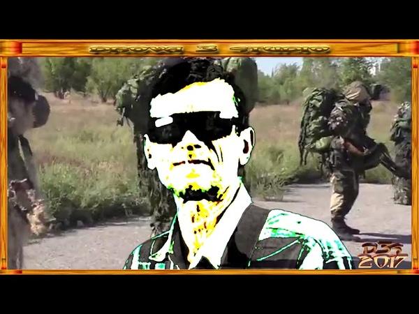 3 06 Юрий Сучков Напутствие HD 1280x720p 320 kbps