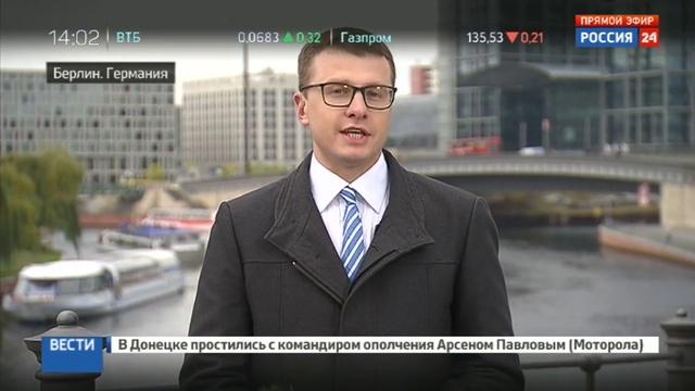 Новости на Россия 24 • Кремль не ждет прорыва от встречи нормандской четверки в Берлине