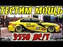 Drag Racing: Уличные гонки | САМЫЙ ЛЮТЫЙ КЛАСС В ИГРЕ | свап 8-ми л мотор от Dodge Viper 2009