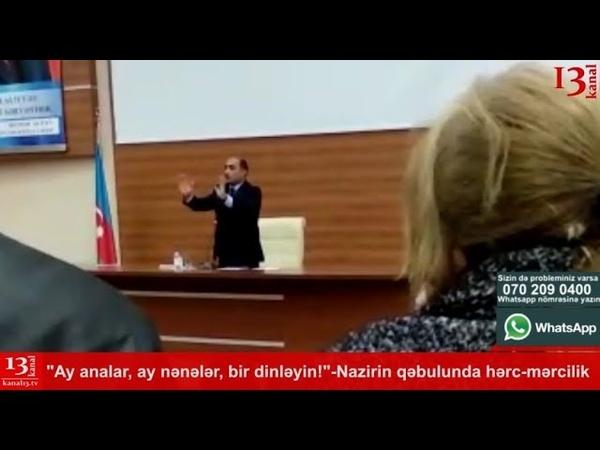 Şəhid ailələri nazirin qəbulunda: nazir Sahil Babayev görüşü yarımçıq tərk etdi:Bir dinləyin məni