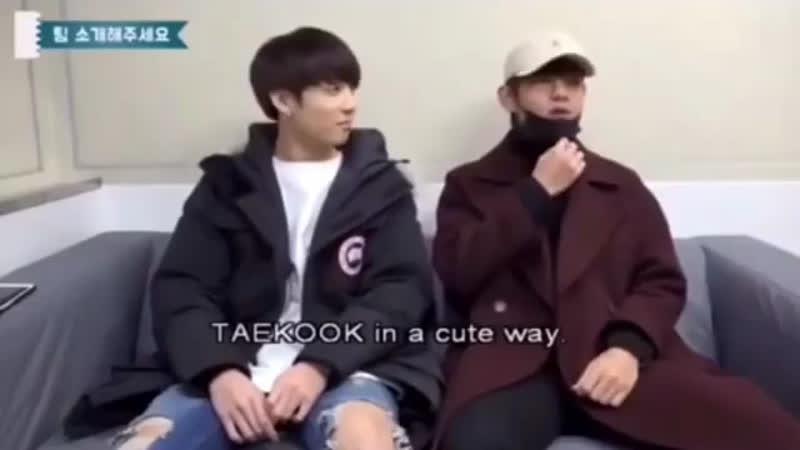 We're taekook