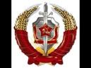 Обращение Исполняющего Обязанности Министра МВД РСФСР В М Мальцева