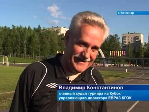 Качканар спорт 19.06.2014