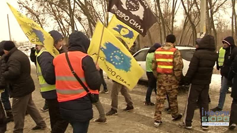 Представники ГО «Авто Євро Сила» перекривають дороги по всій Україні: думки громадян розділилися