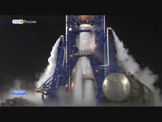 Ровно 50 лет назад с космодрома «Плесецк» впервые запустили спутник — «Космос-261»