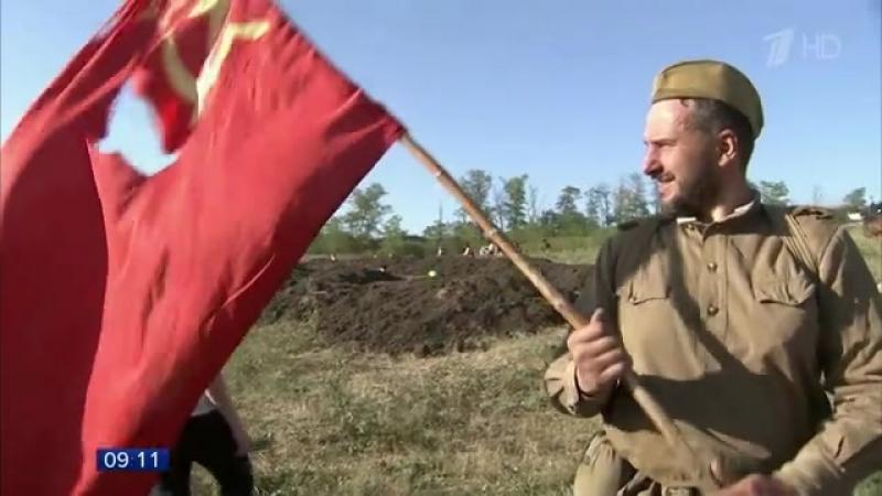 Военно-историческая реконструкция на Миус Фронте. 1 канал.