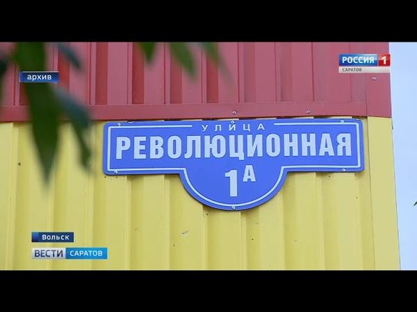 Здание бывшего роддома Вольска Саратовской области вернули в муниципальную собственность