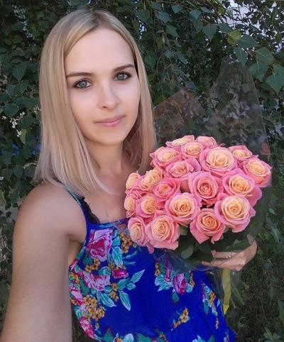 Кристина Бочарова