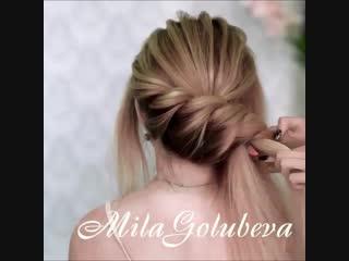 красивая причёска