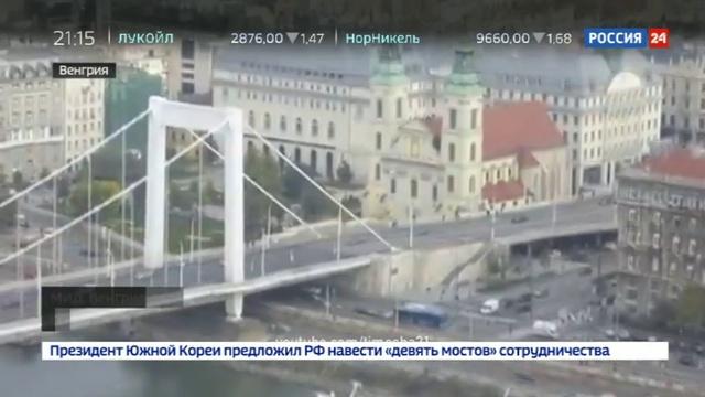 Новости на Россия 24 • Удар в спину в Венгрии возмущены украинским законом об образовании