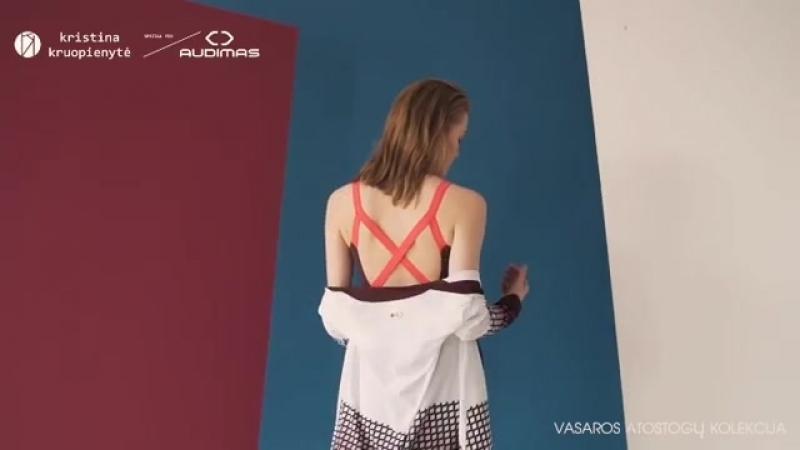Летняя отпускная коллекция «ART WAVE», созданной дизайнером Кристиной Круопените в сотрудничестве с AUDIMAS