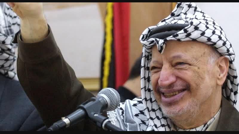 11 - 11 - 2004 году умер Лидер и Внушат ел Палестинской революций Ясер Арафат