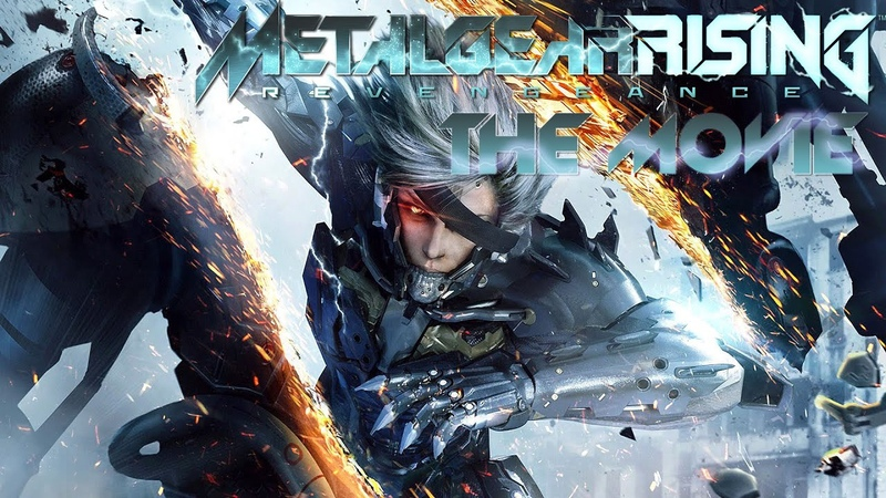 Metal Gear Rising: Revengeance - The Movie (No HUD) (русские субтитры)