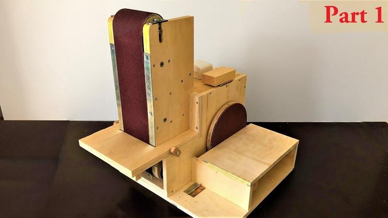 Building The 3 in 1 Sanding Station Part1 ( Belt Sander, Disc Sander, Edge Sander )