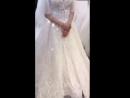 Королевское свадебное платье.
