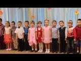 Дети старшей группы