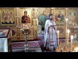 29.07.2018. Неделя 9 по Пятидесятнице. Память святых отцов шести Вселенских Соборов.