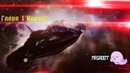 Transformers: Fall of Cybertron (Глава 1 Ковчег)
