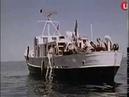 Подводная одиссея команды Кусто I Приключение на шельфе Мир Жака Ива Кусто