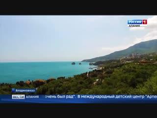 Более 20 подростков из Северной Осетии отправятся в международный детский лагерь «Артек»