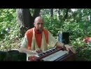 Нама-хатта PREMA_SANKIRTANA c участием Бхакти Ананта Кришна Госвами Махараджа