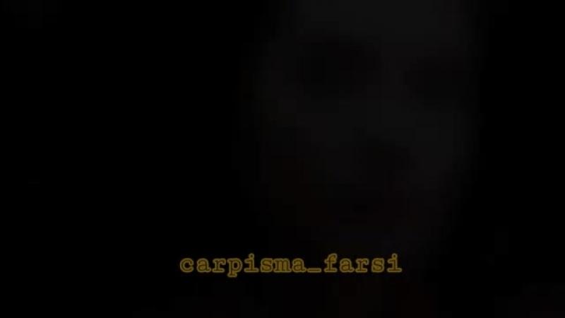 Carpisma_farsi_video_1536468927193.mp4