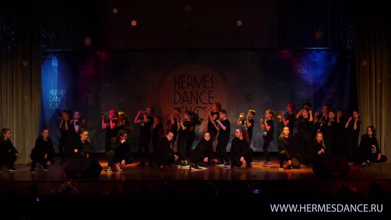 CandyShop Mushrooms, HERMES DANCE SCHOOL