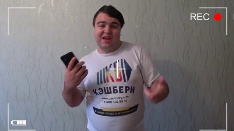 Кэшбери официально скам Артур Варданян уехал из России Денег не будет Уголовные дела