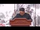 Уважаемый товарищ Ким Чен Ын и президент Мун Чжэ Ин совместно огласили Пхеньянскую сентябрьскую совместную декларацию