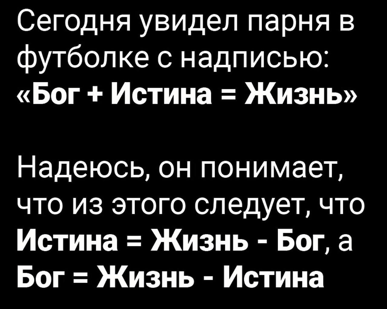 https://pp.userapi.com/c849132/v849132201/9cb5e/bq1N5HwgZwE.jpg