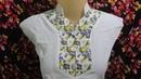 Cara menjahit blouse model sederhana (27)