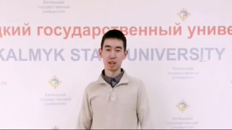 Видео визитка Павла Лиджиева г Элиста