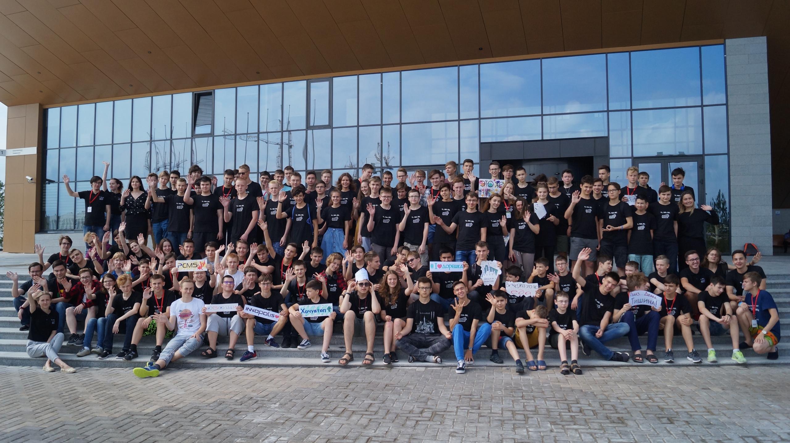 Участники летней ШОП 2016