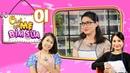 CHAT VỚI MẸ BỈM SỮA 1 FULL | HOT FACE Thanh Trần - mẹ chồng bắt thử thai trước mặt | 220918 😲