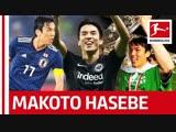 Makoto Hasebe ( ) - Bundesligas Best