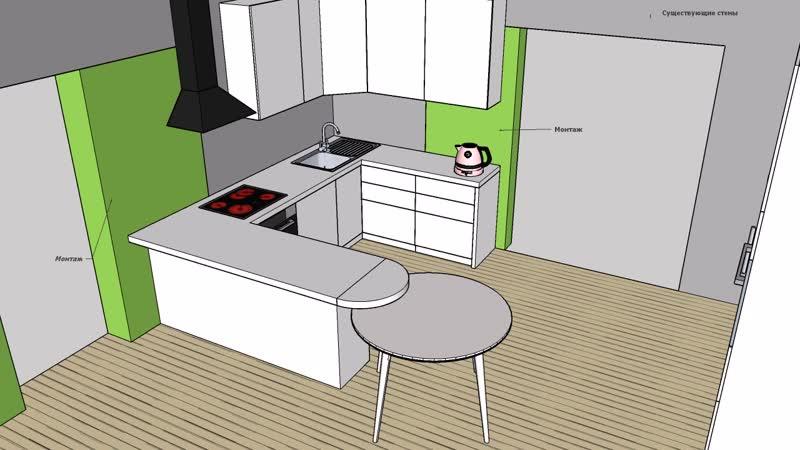 Технический эскиз кухни