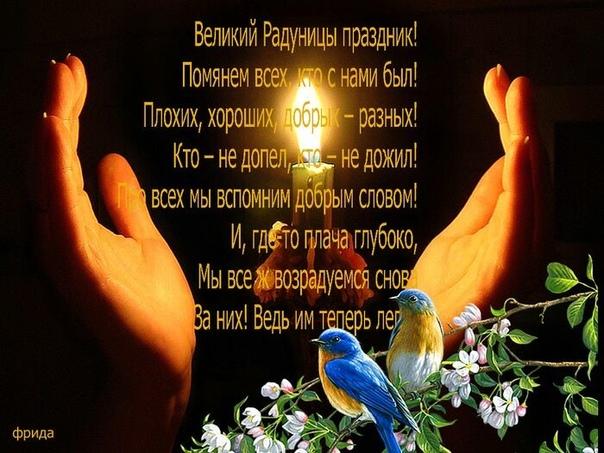 Фото №456240413 со страницы Анжелики Ниловой