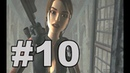 ПОГРУЗЧИК (Tomb Raider Legend №10)