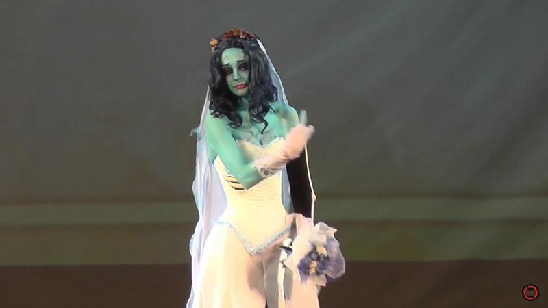 Tim Burton's Corpse Bride - Emily (Одиночное косплей дефиле) - S.O.S 2018