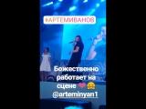 Артем Иванов - Нирвана