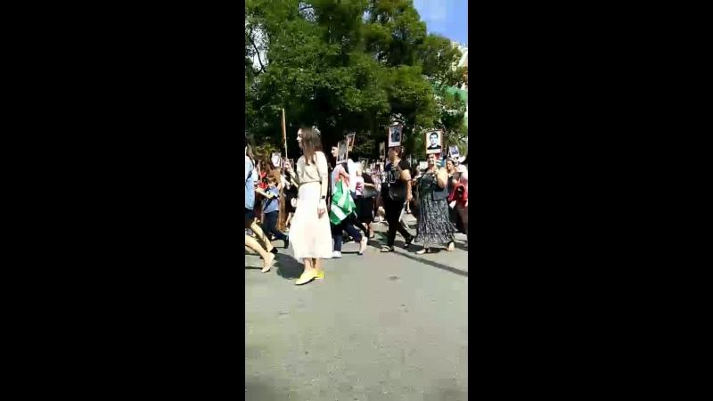Парад Победы. Бессмертный полк