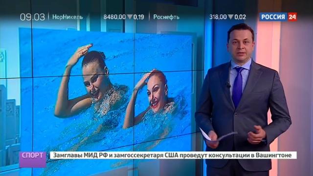 Новости на Россия 24 • Российские прыгуны в воду сделали невозможное